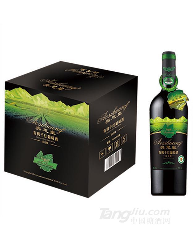 奥思皇·有机干红葡萄酒山谷级