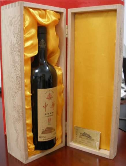 中华盛世典藏葡萄酒 高清图片