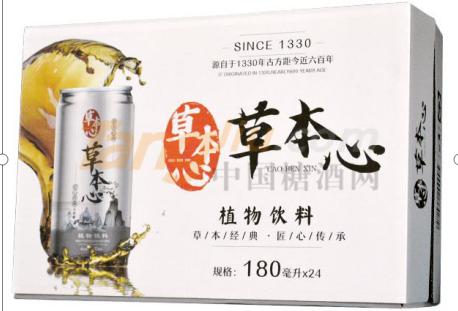 江苏百草园食品饮料有限公司 (1).png