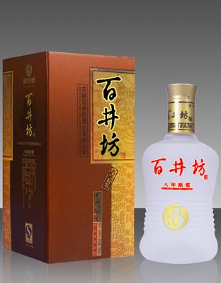 百井坊八年-白酒-安徽百井坊酒业