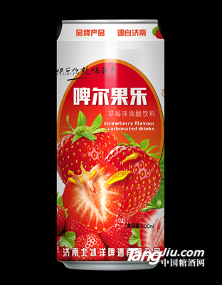 啤尔果乐(草莓味)