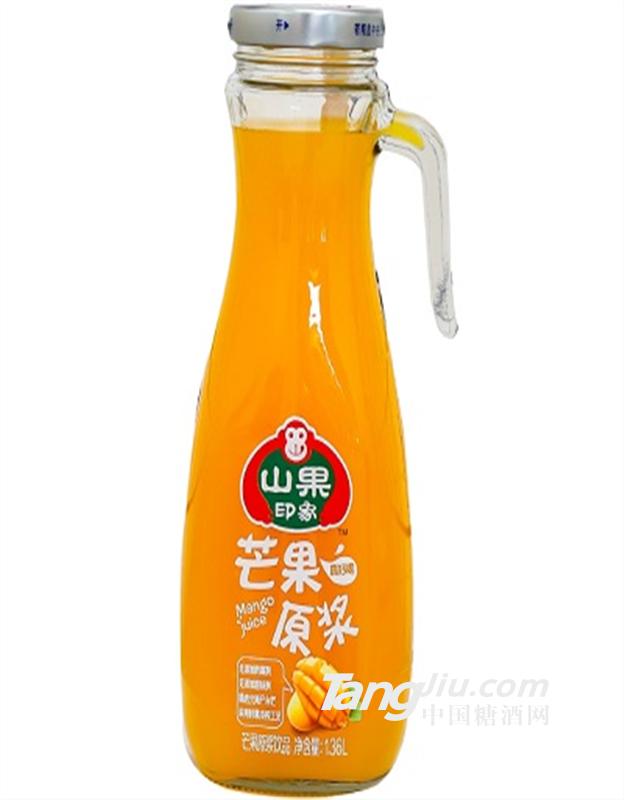 1.36L芒果手柄瓶