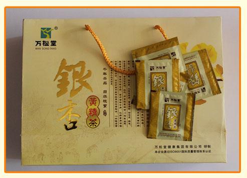 银杏黄精茶3克*20袋/盒万松堂牌工厂直发欢迎议价
