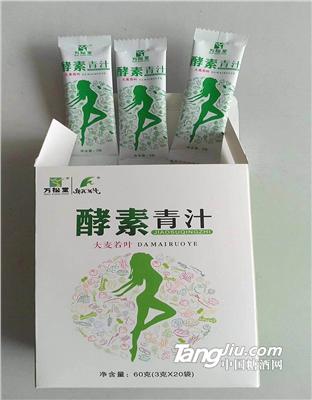 酵素青汁酵素大麦若叶青汁