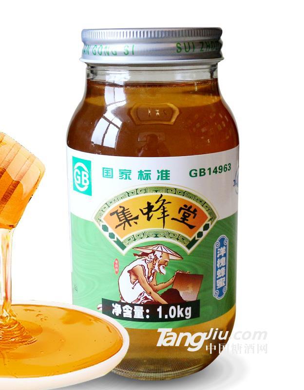 集蜂堂牌洋槐蜂蜜-1kg