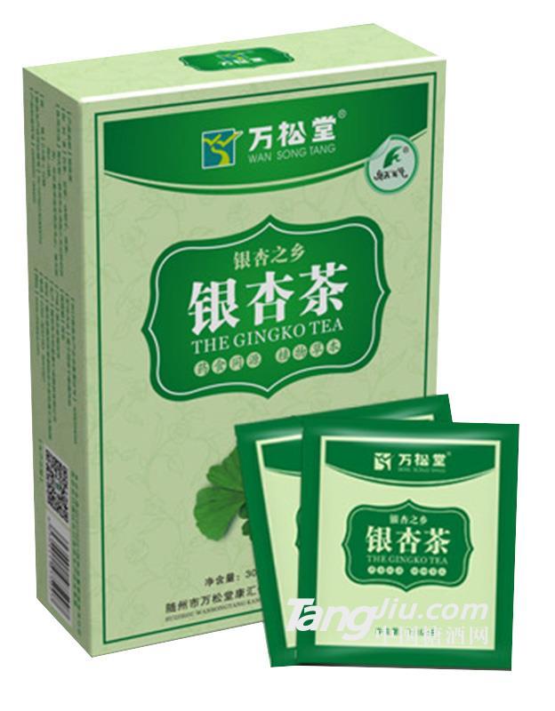 万松堂银杏茶-50g