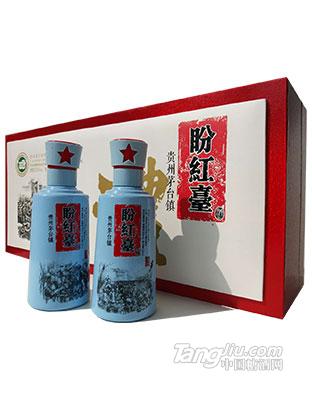 盼红台礼盒125ml