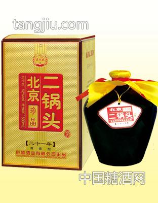 北京二锅头 52度500mLx6 珍品二十一年