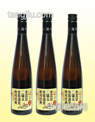 老北京二锅头 43度248MLX20瓶 清香型