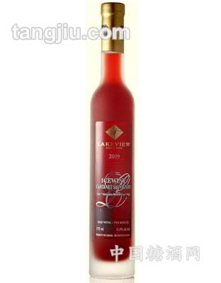 湖景VQA赤霞珠红冰酒