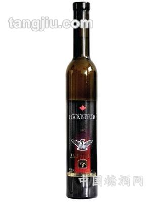 哈伯VQA品丽珠红冰酒