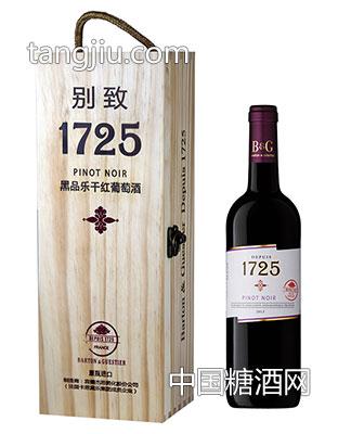 黑品乐干红葡萄酒