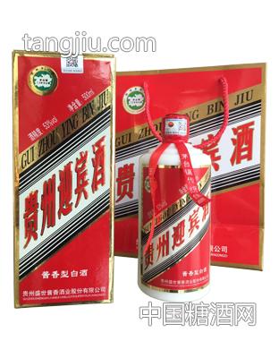 盛世酱香-贵州迎宾酒-酱香型白酒