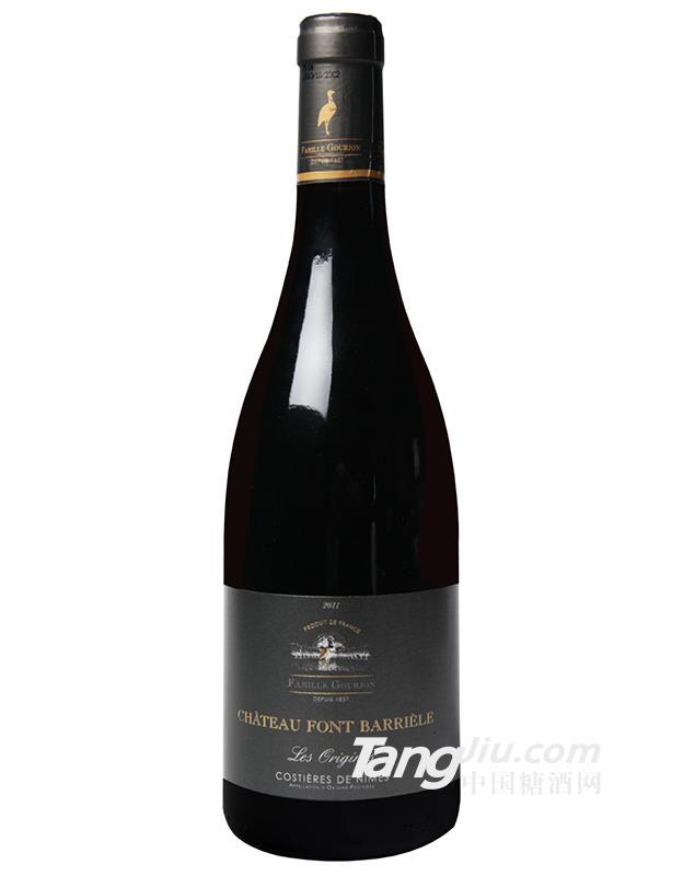 13.5°巴瑞利庄园红葡萄酒750ml