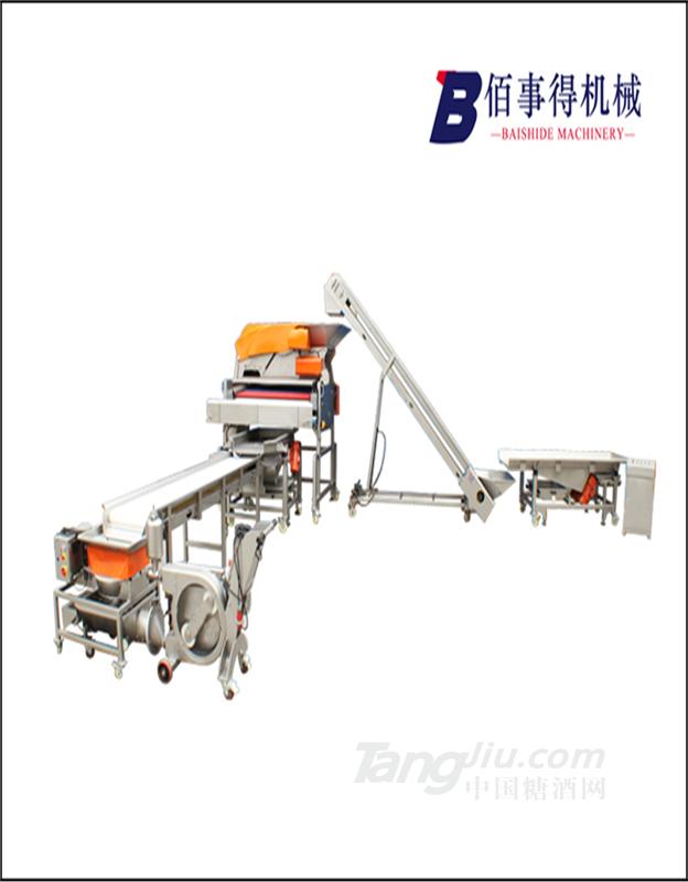 供应葡萄除梗设备-链板式葡萄除梗粒选一体机