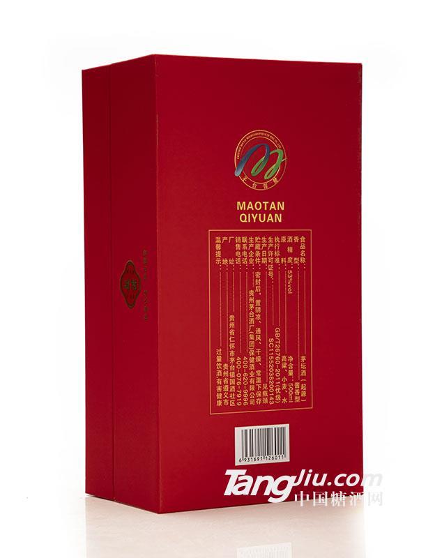 茅坛酒(起源)