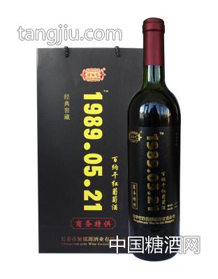 百纳干红葡萄酒礼盒