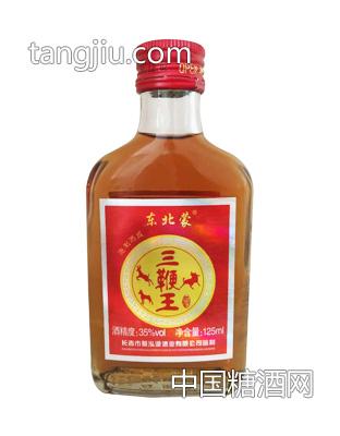 东北蒙三鞭王酒1