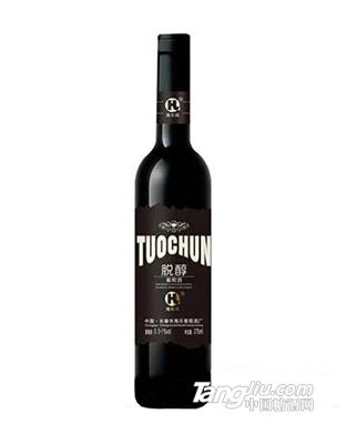 海乐脱醇葡萄酒黑标750ml