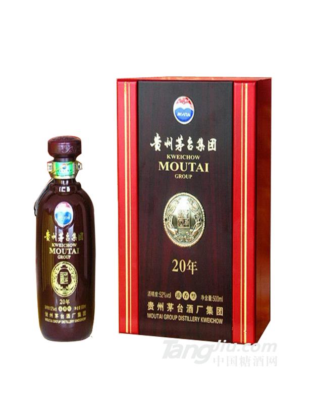 贵州茅台20年高档礼盒酒