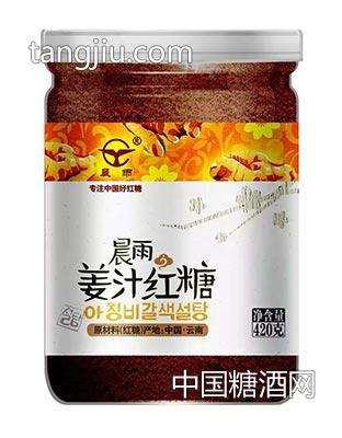 晨雨姜汁红糖420g