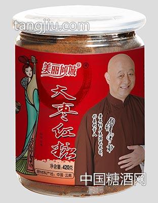 美丽倾城大枣红糖420g