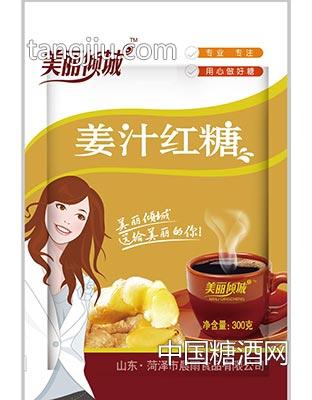 美丽倾城姜汁红糖300g-晨雨食品