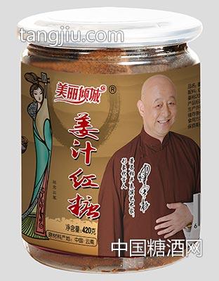 美丽倾城姜汁红糖420g