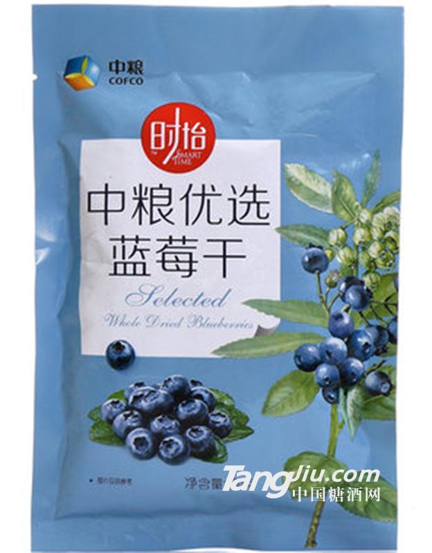 中粮时怡优选蓝莓干150g