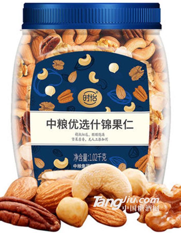 中粮时怡什锦果仁原味每日混合坚果罐装1.02kg