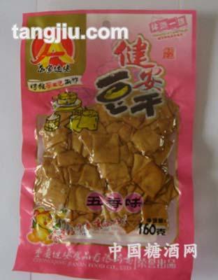 160g五香昧豆