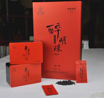 贵州有机茶 锌硒茶 醉明珠1800系列 礼盒装