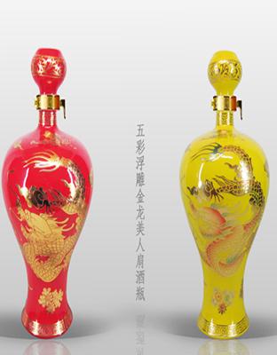道正轩五彩浮雕金龙美人肩酒瓶