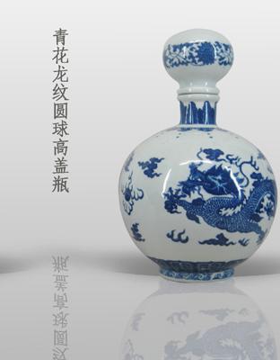 道正轩青花龙纹圆球瓶