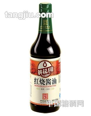黄花园红烧酱油500ml