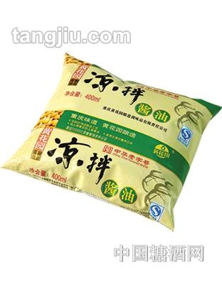 黄花园袋装凉拌酱油400ml
