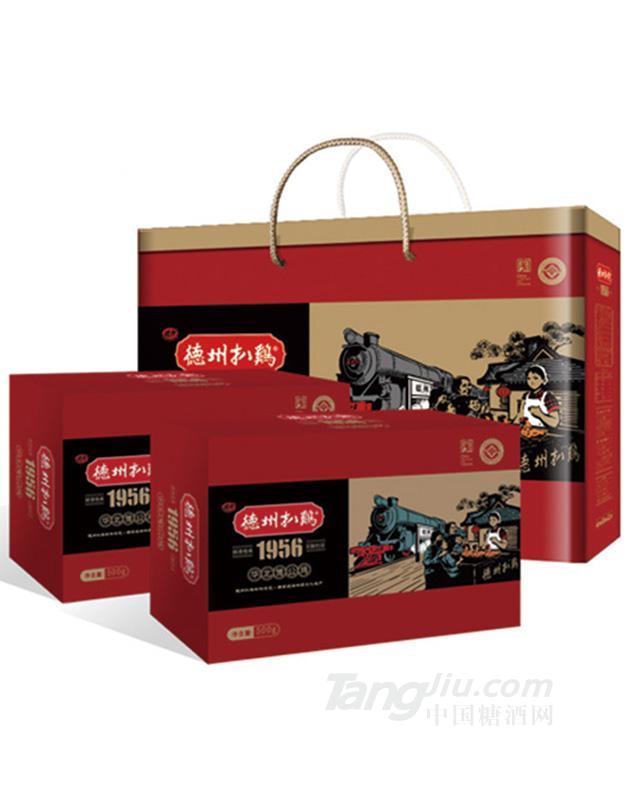 华北雏公鸡礼盒(9个月)500gx2