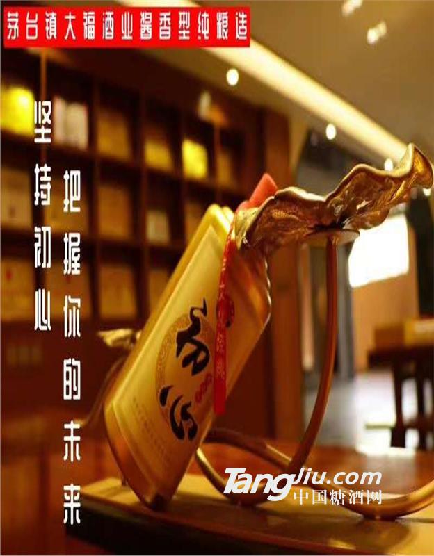 酱香型大福酒厂