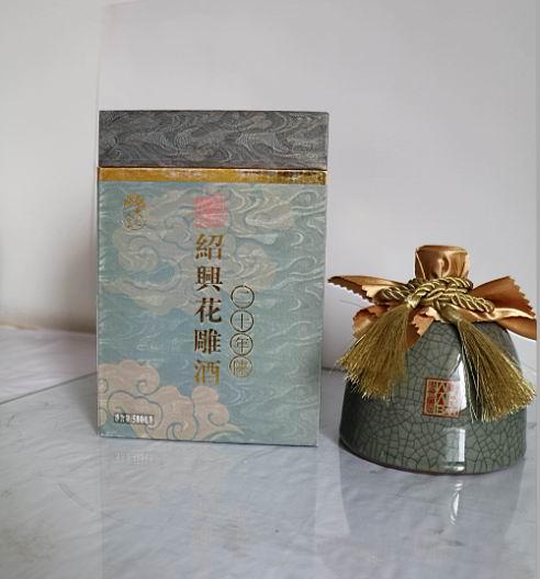 白塔绍兴花雕酒  二十年陈500ml