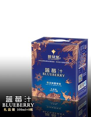 碧斐泉蓝莓汁350ml礼品纸箱效果图