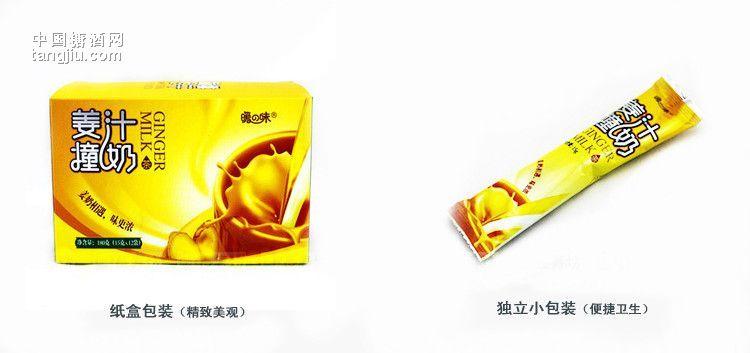 长寿坊姜汁撞奶茶