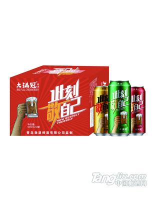 大满冠啤酒500ml罐装1