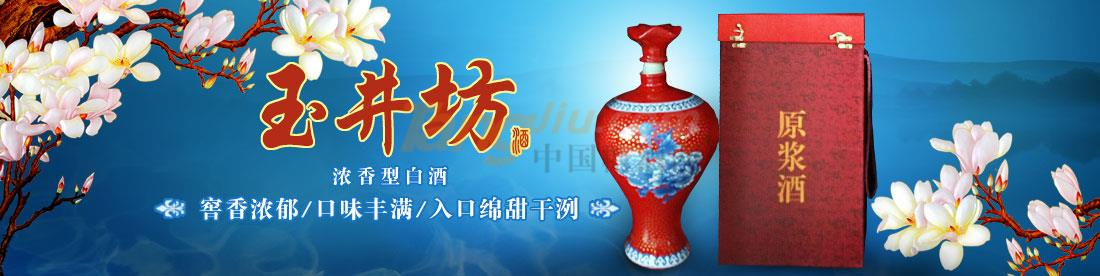 安徽亳州亚虎老虎机国际平台坊酒业有限公司.jpg