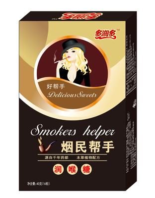 多润多―烟民帮手润喉糖