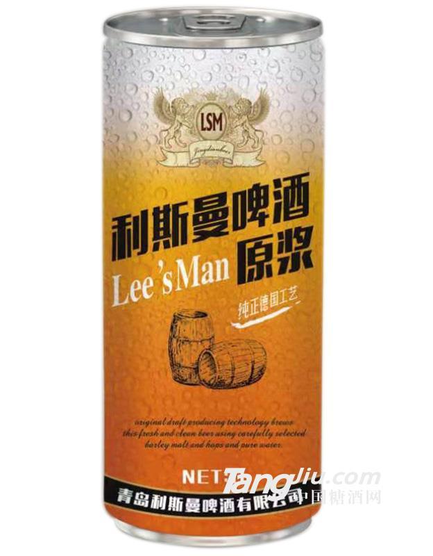 利斯曼原浆啤酒1L