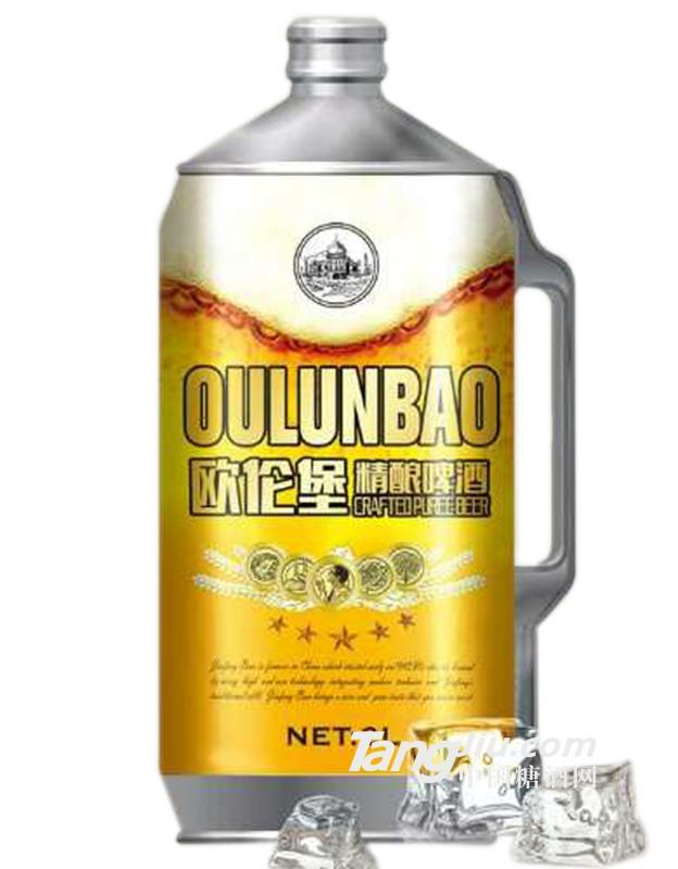 欧伦堡精酿啤酒-2L
