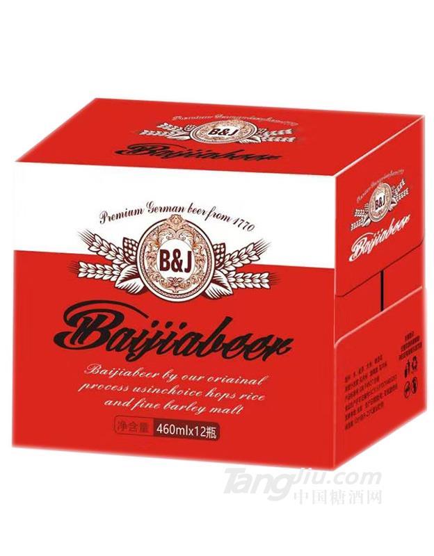 百佳啤酒(棕瓶)箱装460mlx12