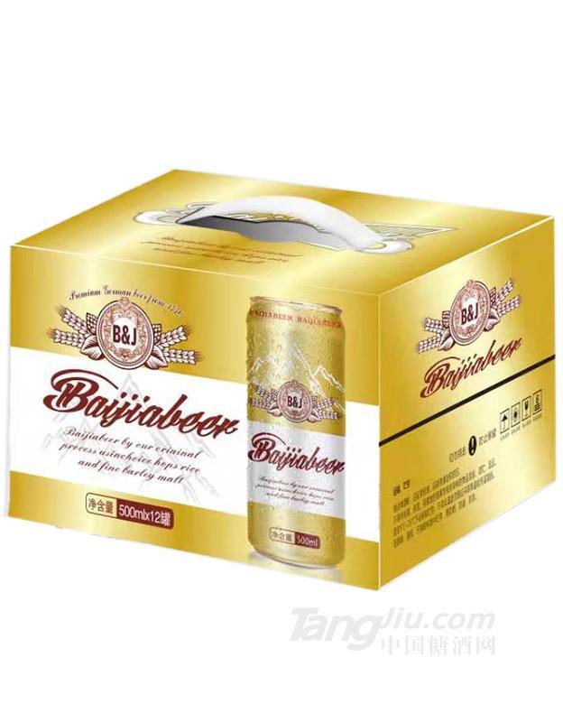 百佳啤酒罐装-500mlx12