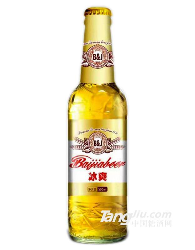 百佳啤酒冰爽-500ml