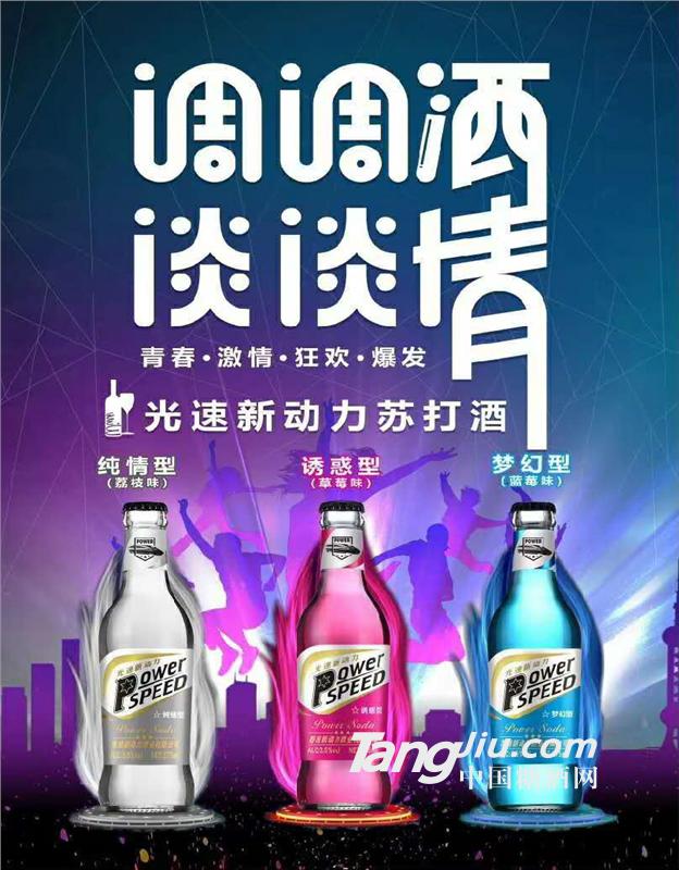 香港新动力